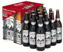 アサヒスーパードライ 633ml 大瓶ビール 12本ギフトセ...