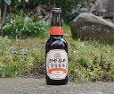 福井ディオス 地ビール アンバーエール330ml瓶★賞味期間が短い完全な生ビールですので、日付が古い時はお取り寄せにて対応させて頂きま..