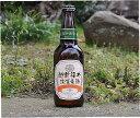 福井ディオス 地ビール ピルスナー330ml瓶★賞味期間が短い完全な生ビールですので、日付が古い時はお取り寄せにて対応させて頂きます..