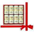 キリン一番搾り 缶ビールギフトセット【ギフト製品・Gift】通年お届け対応できます!●通常在庫2〜5セット!★不足分はお取り寄せ致します。