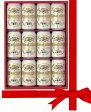 キリン 一番搾り 缶ビール ギフトセット オリジナル  通年お届け対応できます!【ギフト製品・Gift】●通常在庫2〜5セット!★不足分はお取り寄せ致します。