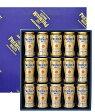 サントリー ザ プレミアム モルツ 缶ビールギフトセットBPC4K【通年販売!】【ギフト製品・Gift】【追加取り寄せ可能!】●通常在庫2〜5セット!★不足分はお取り寄せ致します。