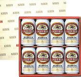 キリンラガー 缶ビールギフトセット通年お届け対応できます! ★在庫が0でもお取り寄せできます。在庫数以上を追加で不足分を希望の場合、メモ欄に記入ください!