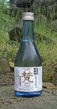 梵 純粋(じゅんすい)300ml瓶 箱なし 純米大吟醸生貯蔵酒◎300mlサイズなら、48本位まで混載配送OKです。※ちなみに1ケース注文は20本単位になります。■蔵元の在庫が不足して入荷数が限られています。