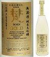 梵 ゴールド(GOLD)(純米大吟醸) 720ml瓶 箱なし◎720mlサイズなら、12本位まで混載配送OKです(60サイズ)【あす楽対応_可能_関東_甲信越_北陸_東海_近畿_中国】※出荷(入荷)数が制限されています。