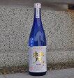 梵 無濾過生原酒(むろか)純米大吟醸 720ml瓶  箱なし【夏のみクール便推奨のお酒!】●720mlサイズなら、12本位まで混載配送OKです(60サイズ)※出荷(入荷)数が制限されています。