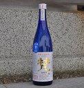 梵 無濾過生原酒(むろか) 720ml瓶  箱なし 純米大吟醸※出荷(入荷)数が制限されています。◆900・720mlサイズなら、12本位まで混載配送OKです!■箱なし商品なのでのし紙・包装時には別途箱代が必要です(+¥100)。
