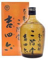 吉四六720ml瓶