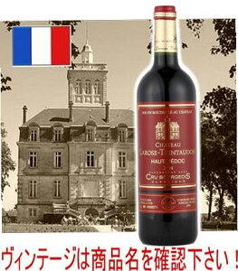 格付けワイン並み,高評価のボルドーワインシャトー・ラローズ・トラントドン2007 750ml ACオー...