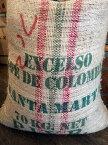 \今月のお勧めコーヒー!/コロンビア シエラネバダ有機JAS認証 オーガニック【500gパック】ローストアーモンドの様な香ばしさ!