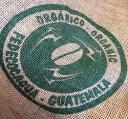 \今月のお勧めコーヒー!/芳醇な香り!シトラスの風味!グァテマラ オーガニック有機JAS認証フェアトレード【500gパック】