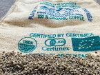 \今月のお勧めコーヒー!/メキシコ シエラ アズール有機JAS/フェアトレード【200gパック】芳醇な香り!奥行きのある味わい!
