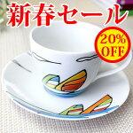 九谷焼コーヒーカップ&ソーサー(糠川孝之作)