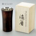 漆磨シングルカップ(L)黒ビャクダンSCS-L501