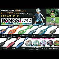ラングスジャパン(RANGS) リップスティック デラックスミニ 純正交換用 ウィール 2ピース入り オレンジ/イエロー