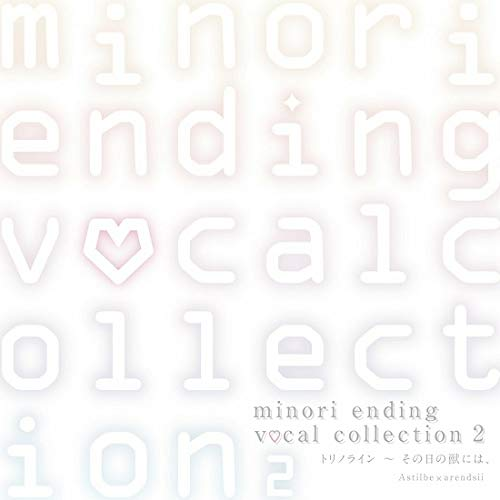CD・DVD, その他 minori ending vocal collection2 Astilbe x Arendsii