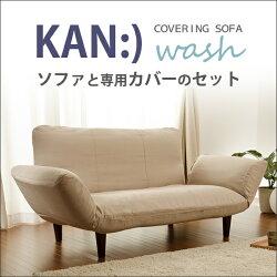 KAN-wash