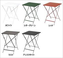 ビストロ(BISTRO)ビストロテーブル57×57