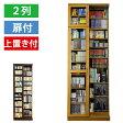 スライド書棚 スライド 本棚 大容量 書架シリーズ「文蔵」 スライド式本棚 スライド書棚 2列・扉付・上置き付 218-T 【配送・組立・設置 送料無料(A地区)】