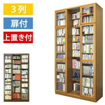 【搬入・組立・設置】 スライド書棚 スライド 本棚 大容量 書架シリーズ「文蔵」 スライド式本棚 スライド書棚 3列・扉付・上置き付 328-T 【送料無料(A地区)】