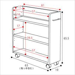 サイズ図(1個)