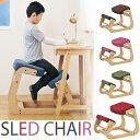 【ポイント10倍】 スレッドチェア SLED CHAIR 学習チェア キッズチェア SLED-1 送料無料 (スレッドチェア 子供用 チェア イス 椅子 姿勢 健康)