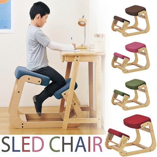 スレッドチェア SLED CHAIR 学習チェア キッズチェア SLED-1 送料無料 (スレッド...