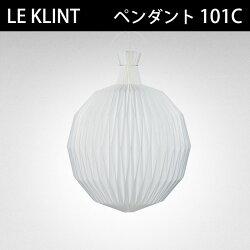 レ・クリントKP101C