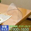テーブルマット 透明 両面非転写 2mm厚 クリアータイプ TH2-1659 定型サイズ 約900×1650mm ( デスクマット 透明テーブルマット ビニールテーブルマット 食卓 机 送料無料 )