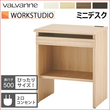 バルバーニ valvanne WORKSTUDIO ワークスタジオ ミニデスク DD-603