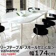 ビクターインテリア JVC ケンウッド ダイニングテーブル 送料無料 ビクター 家具 Around the Big Table (アラウンド・ザ・ビッグテーブル) リーフテーブル セミ <右> FE-T180R