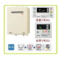 RUF-A2000SAWリモコン付