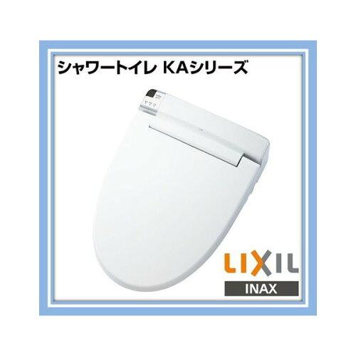 ■リクシル(INAX) シャワートイレ CW-KA21 カラー限定!送料無料■