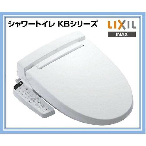 ■リクシル(INAX) シャワートイレ CW-KB21 カラー限定!送料無料■