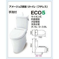 アメージュZ便器フチレスリトイレ手洗付