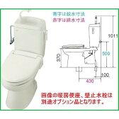 リクシル INAX 簡易水洗便器 トイレーナR (TWC-3.TWT-3B)手洗付 送料無料