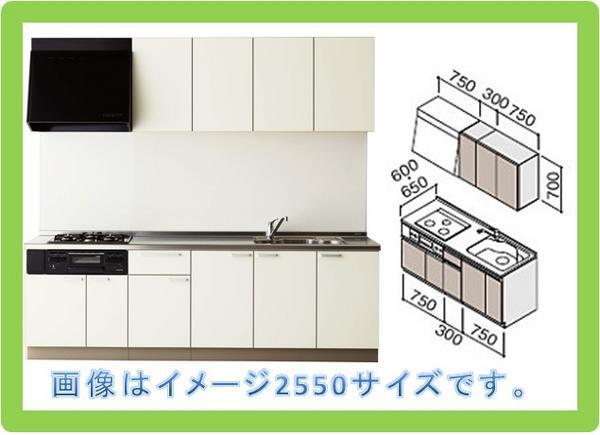 クリナップ システムキッチン ラクエラ 間口1800サイズ 開き扉 送料無料:エイチケー