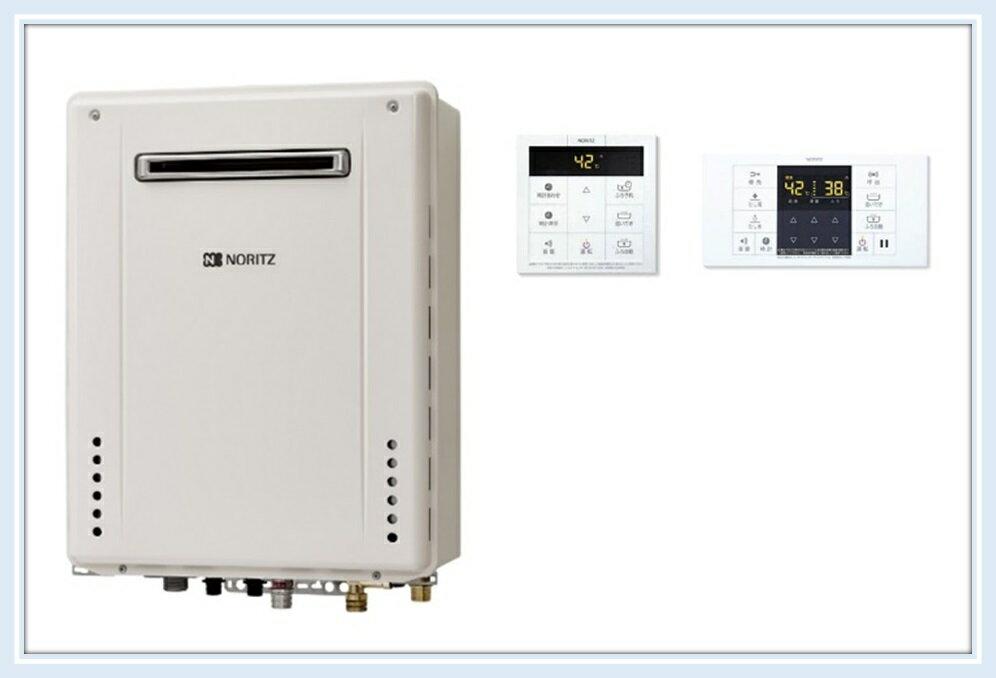 ノーリツ 屋外壁掛形16号オート追炊機能付 都市ガス リモコンセット(シンプルタイプ)(GT-1660SAWX BL RC-B001):エイチケー
