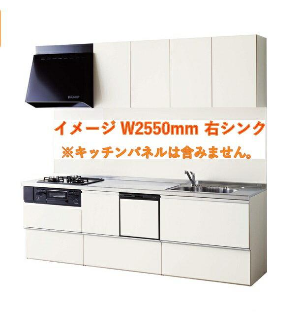 クリナップ システムキッチン ラクエラ 間口2550mmサイズ スライド収納 食洗機付き 送料無料