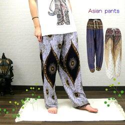 Asianpantsアジアンパンツエスニックパンツピーコック柄ゾウ柄ルームウエアアジアンファッション数量限定