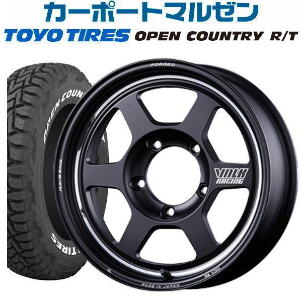 タイヤ・ホイール, サマータイヤ・ホイールセット 103011! RAYS VOLK RACING TE37 X UL16inch 5.5J5-139 200 RT 18585R16 105103L LT