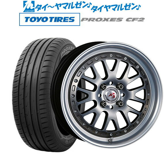 タイヤ・ホイールセット, サマータイヤ・ホイールセット 4 RS WP MAXI (HCM)16 6.0J PROXES CF219560R16 89H ()