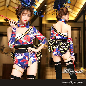 \ Sexy Cosplay at Oiran ♪ / [Immediate delivery] Halloween Mini Kimono Costume Dress kimono Japanese Pattern Dance Dance Costume Fan Japan Oiran kimono costume obi sexy costume disguise ladies one-shoulder malymoon [2915] [music for tomorrow]