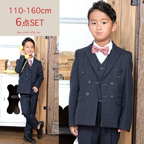 b575df106e801 キッズ スーツ 黒 紺 ネクタイ 男の子 卒業式 結婚式 入園式 入学式 卒園