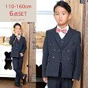 キッズ スーツ 黒 紺 ネクタイ 男の子 卒業式 結婚式 入園式 入学...