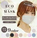 【即納】マスク 麻 リネン 日本製 小さ