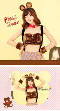 ハロウィン熊くまたんbearアニマルコスプレ衣装ハロウィンコスチュームコスプレ衣装コスセクシー仮装制服cos7085