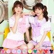 コスプレ コスプレ衣装 女子高生 コスプレ 水色 ピンク みどり 紫 チェック柄 制服 スカート なんちゃって制服 503M