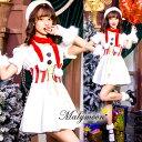 【予約-11月28日頃より順次発送】サンタ コスプレ クリスマス 雪だるま コスチューム 衣装 セクシー ファー付き 定番サンタコスプレ 赤 大人 サンタ コス コスプレ衣装 クリスマス サンタクロース TNK450051
