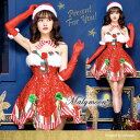 【即納】サンタ コスプレ クリスマス カラー サンタコス か...